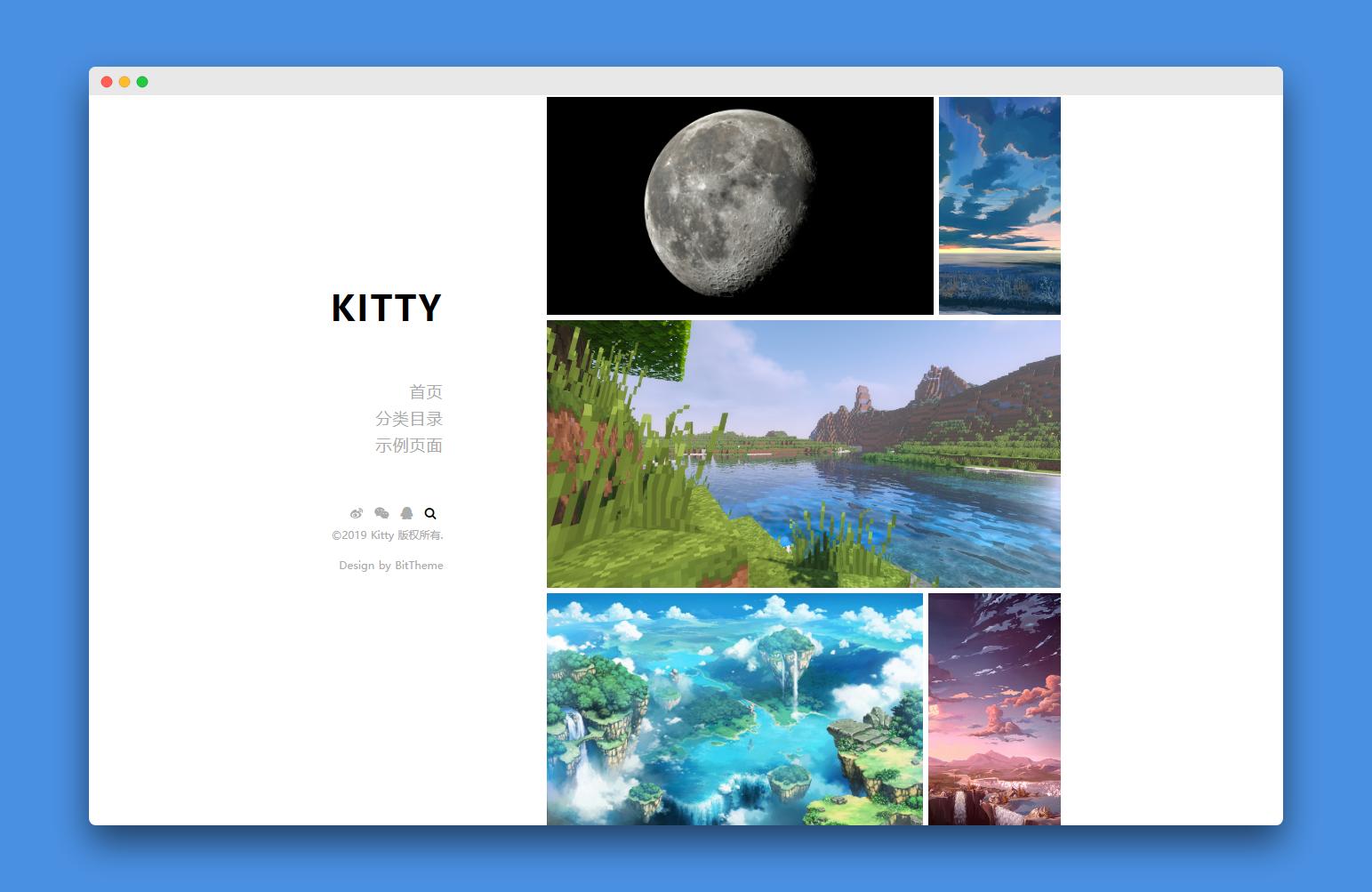 【精选主题】简约文字WordPress博客主题:Kitty [¥10]插图(1)